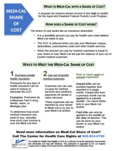 Medi-Cal-Share-of-Cost-English